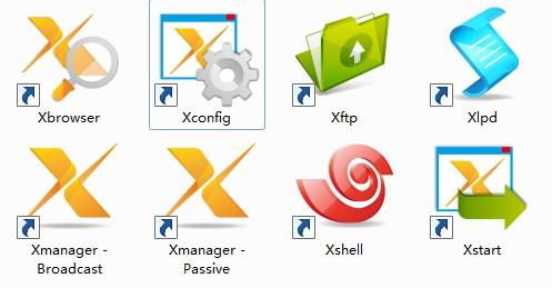 Xmanager5破解版免费版附带注册码