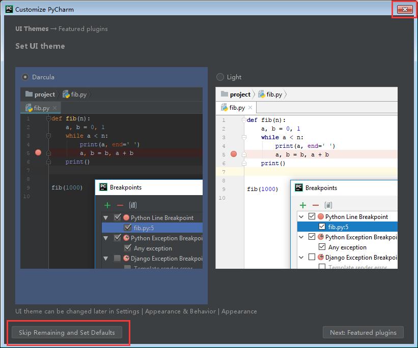 PyCharm安装详细过程 激活码及激活方法